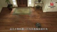 美國家用正品拖地機器人洗地機 iRobot Scooba 390 官方視頻
