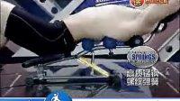 橡果國際益爾健懶人運動機益爾健收腹機正品活力健身器材卓越版款