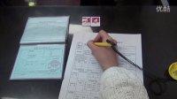 江一社區就業失業登記證辦理程序