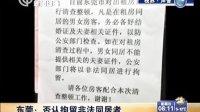 東莞否認拘留非法同居者 稱不涉黃不追究