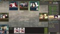 【終結Chevalier】QQ游戲英雄殺3V3:三開宋公明哥哥滅隊啦你這么屌閻婆惜知道嗎?
