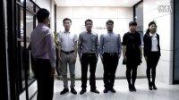 深圳市華意空間沙發品牌推廣部團隊展示