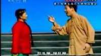 温永开陕北二人台