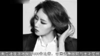 美女寫真 韓國速滑女王李相花性感寫真曝光