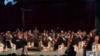 新疆愛樂樂團在阿拉爾市演出