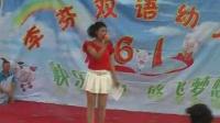 李芬双语幼儿园老师舞蹈《舞力全开》园长讲话