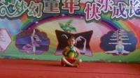 幼儿舞蹈 舞蹈教学 独舞 寻胡隐君王集冯亚诺
