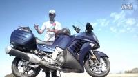 川崎Kawasaki 1400GTR摩托車視頻