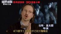 """《猩球崛起2:黎明之戰》中國超長版特輯 揭秘""""神片""""如何煉成"""