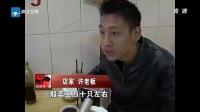 杭州:地鐵二號線東南段美食大搜羅[新聞深一度]