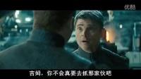 《星際迷航:暗黑無界》官方中文預告