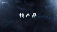 跑江湖地攤網2015年跑江湖最新產品