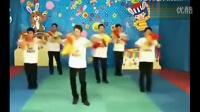 幼儿园早操 《舞力全开》 舞蹈教学视频[标清版]