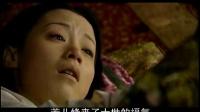 """電視劇分娩片段——姚芊羽的""""赫舍里芳兒產后去世"""""""