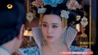 武媚娘傳奇 TV版 第73集 湖南版