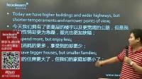 新東方在線高考語文:高考作文(2)