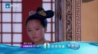 武媚娘傳奇 TV版 第77集預告片 浙江版