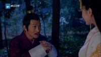 武媚娘傳奇 TV版 第71集 浙江版