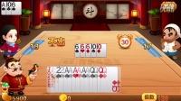 棉花糖电视游戏-有乐斗地主