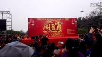 2015陕北秧歌在深圳5-陕北二人台-对花