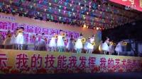 华夏2014级幼师5班幼儿舞蹈