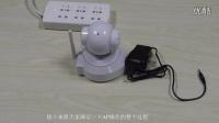 深圳市青青子木科技有限公司 qqzm N5063無線攝像頭720P/960P AP安卓手機操作視頻