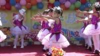 甘州区东湖幼儿园2015庆61幼儿演出舞蹈 拉丁舞