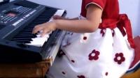 电子琴演奏《陕北民歌》
