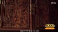 宿州武夷商城天地紅古典家私紅木家具種類及價格05573061028   紅木家具種類價格