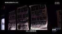 歐美電影 【被解救的姜戈】 預告片