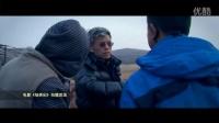 《王朝的女人·楊貴妃》導演特輯