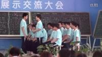 杜郎口中学王兆峰老师英语课《My dream》教学视频