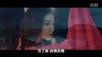 范冰冰《王朝的女人·楊貴妃》