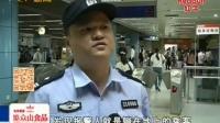 江蘇 入戲太深 醉酒男子謊稱地鐵要爆炸150913在線大搜索