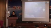 2015年中小学教师师德演讲《爱的无私奉献》张清秀