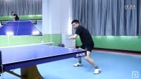 《全民学乒乓公开课》第4.36期:正手拉球亮拍的技巧_乒乓球教学视频