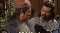 96版呂頌賢版《笑傲江湖》琴蕭合奏