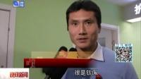 晚間新聞報道20151124艾滋病親善大使邵佳一協助感染者接受體檢