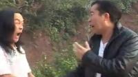 【云南山歌剧小品】争夺美女上当受骗