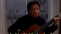 芜湖吉他学校 芜湖志文吉他 生日快乐 爵士风味