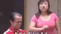 【云南山歌剧】花心婆娘爱帅哥01