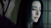 楊貴妃-3黎明撕開范冰冰華服