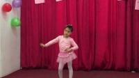 舞蹈 快乐出发 幼儿独舞 少儿舞
