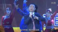 王健林董事長演唱《我的根在草原》-萬達官網_0_1489305785084