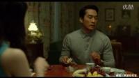 韓國激情片《人間中毒》正片 宋承憲林智妍車震