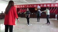 馮記溝鄉三八婦女節趣味活動——誰比劃誰來猜(2)