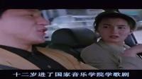 成龍 利智 張曼玉動作喜劇電影《雙龍會》_標清