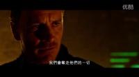 精彩燃爆!《X戰警:天啟》第二支中字預告片大首播!—在線播放—優酷網