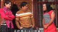 【云南山歌剧小品】好心没得好报