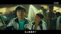 沈騰馬麗喜劇電影 夏洛特煩惱 國語1080P